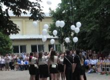 3ballagas2014